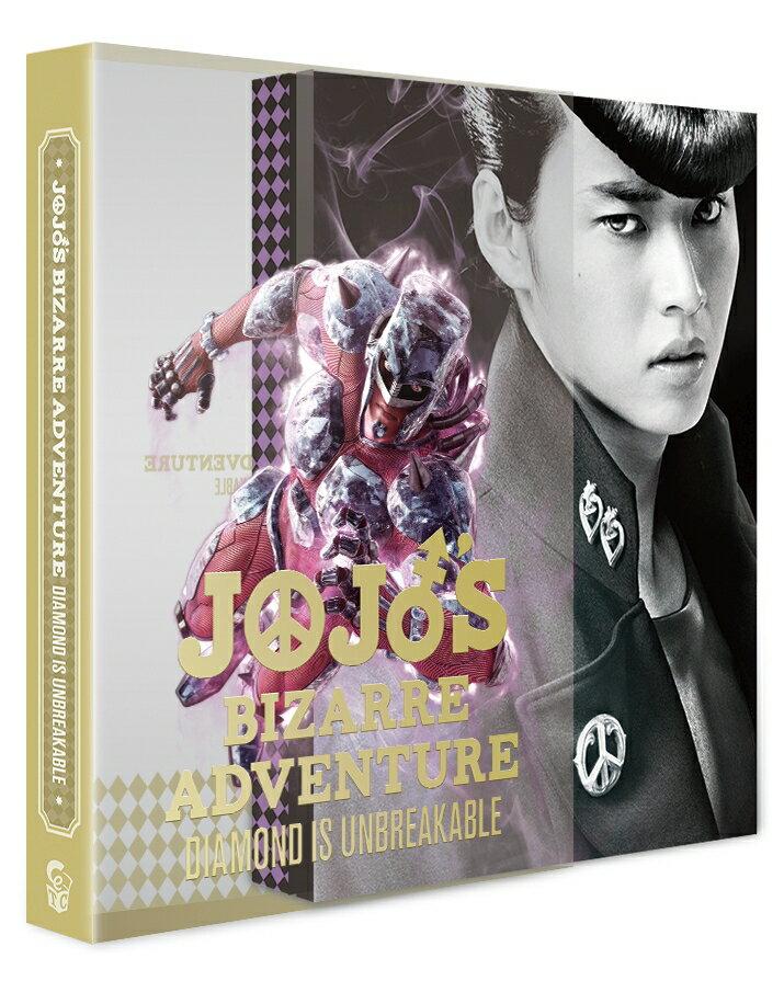 ジョジョの奇妙な冒険 ダイヤモンドは砕けない 第一章 Blu-ray コレクターズ・エディション【Blu-ray】 [ 山崎賢人 ]