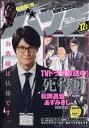 月刊 コミックバンチ 2019年 12月号 [雑誌]