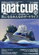 Boat CLUB (ボートクラブ) 2019年 12月号 [雑誌]