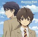 Running High (期間限定生産アニメ盤)