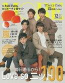 【予約】MORE (モア) 2019年 12月号 [雑誌]