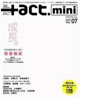 +act. Mini (プラスアクト・ミニ) 2009年 12月号 [雑誌]