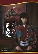 おんな城主 直虎 完全版 第壱集【Blu-ray】
