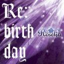Re:birthday (初回限定盤 CD+Blu-ray) [ Roselia ]