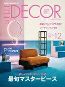 ELLE DECOR (エル・デコ) 2019年 12月号 [雑誌]