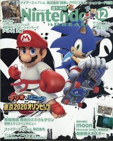 Nintendo DREAM (ニンテンドードリーム) 2019年 12月号 [雑誌]