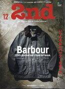 2nd (セカンド) 2019年 12月号 [雑誌]