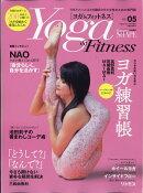 Yoga&Fitness(ヨガ アンド フィットネス) vol.05 2019年 12月号 [雑誌]