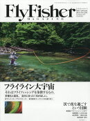 Fly Fisher (フライフィッシャー) 2019年 12月号 [雑誌]