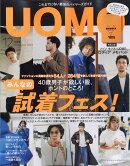 【予約】uomo (ウオモ) 2019年 12月号 [雑誌]