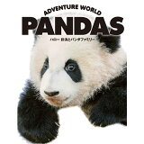 ADVENTURE WORLD PANDAS