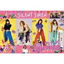 31313 (初回限定盤 CD+DVD) [ SILENT SIREN ]