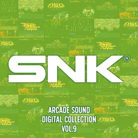 SNK ARCADE SOUND DIGITAL COLLECTION Vol.9 [ SNK ]