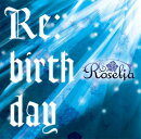 Re:birth day【通常盤】
