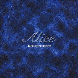 アリス ゴールデン☆ベスト(2CD) [ アリス ]