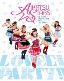 アイカツ!スペシャルLIVE 2015 Lovely Party!!【Blu-ray】 [ AIKATSU☆STARS! ]