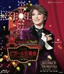 月組宝塚大劇場公演『WELCOME TO TAKARAZUKA -雪と月と花とー』/ミュージカル『ピガール狂騒曲』【Blu-ray】