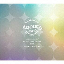 ラブライブ!サンシャイン!! Aqours CLUB CD SET 2021 HOLOGRAM EDITION (3CD+Blu-ray+2DVD+スペシャルメモリアルブック) [ Aqours ]