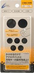 アナログカバーキット2(PSP2000/3000用) ブラック