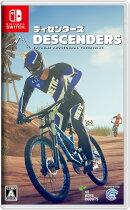 【早期予約特典】Descenders ディセンダーズ Switch版(DLC『Descent Lux Set』)