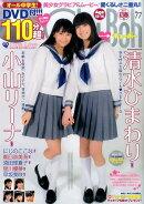 Chu→Boh(vol.77)