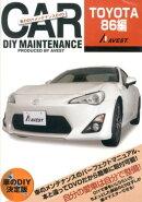 DVD>車のDIYメンテナンスDVD TOYOTA86編