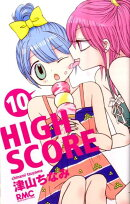 HIGH SCORE(10)