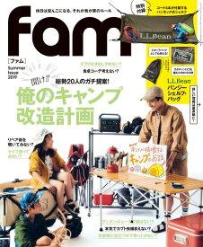 fam Summer Issue 2019