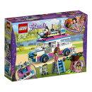 レゴ(LEGO)フレンズ オリビアのドキドキミッションワゴン 41333