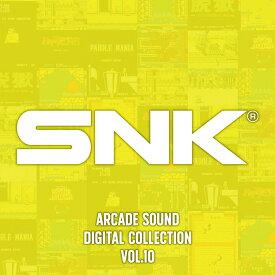 SNK ARCADE SOUND DIGITAL COLLECTION Vol.10 [ SNK ]
