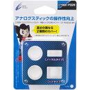CYBER ・ アナログスティックカバー 4個セット ( PS5 用) ホワイト