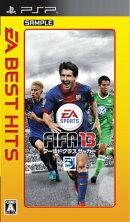 EA BEST HITS FIFA 13 ワールドクラス サッカー PSP版