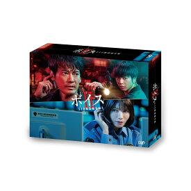ボイス2 110緊急指令室 DVD-BOX [ 唐沢寿明 ]