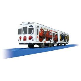 SC-01 チャギントンラッピング電車