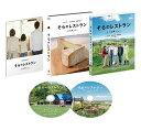 そらのレストラン【Blu-ray】 [ 大泉洋 ]