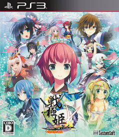 戦極姫5〜 戦禍断つ覇王の系譜 〜 通常版 PS3版