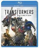 トランスフォーマー/ロストエイジ ブルーレイ+DVD ダイノライドオプティマスBOX [3枚組]【数量限定】【Blu-ray】