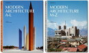 A-Z OF MODERN ARCHITECTURE, THE