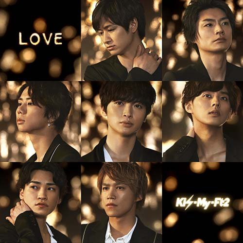 LOVE (初回盤B CD+DVD) [ Kis-My-Ft2 ]
