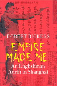 Empire_Made_Me:_An_Englishman