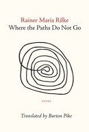 Where the Paths Do Not Go