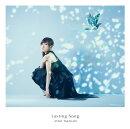 Lasting Song (初回限定盤 CD+DVD)