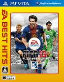EA BEST HITS FIFA 13 ワールドクラス サッカー PS Vita版