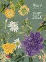 Royal Horticultural Society Pocket Diary 2020 ROYAL HORTICULTURAL SOCIETY PC [ Royal Horticultural Society ]