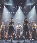 こぶしファクトリー ライブツアー2019秋 〜Punching the air!スペシャル〜【Blu-ray】