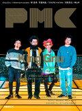 【予約】ぴあMUSIC COMPLEX(PMC) Vol.16