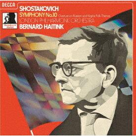 ショスタコーヴィチ:交響曲第10番 ロシアとキルギスの民謡の主題による序曲 [ ベルナルト・ハイティンク ]