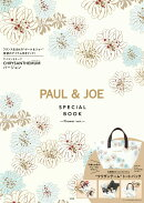 PAUL & JOE SPECIAL BOOK Flower ver.