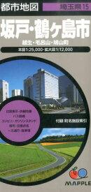 坂戸・鶴ケ島市4版 (都市地図)