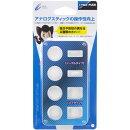 CYBER ・ アナログスティックカバー 8個セット ( PS5 用) ホワイト